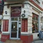Restaurant Art Foods Express - Bucuresti 1