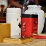 Prepararea si ceremonia ceaiului in China 04