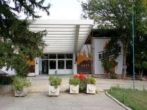 Beraria germana H - parcul Herastrau Bucuresti - 2