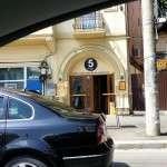 Snack, Cafe/Pub/Club 5 To Go (Pache Protopopescu)